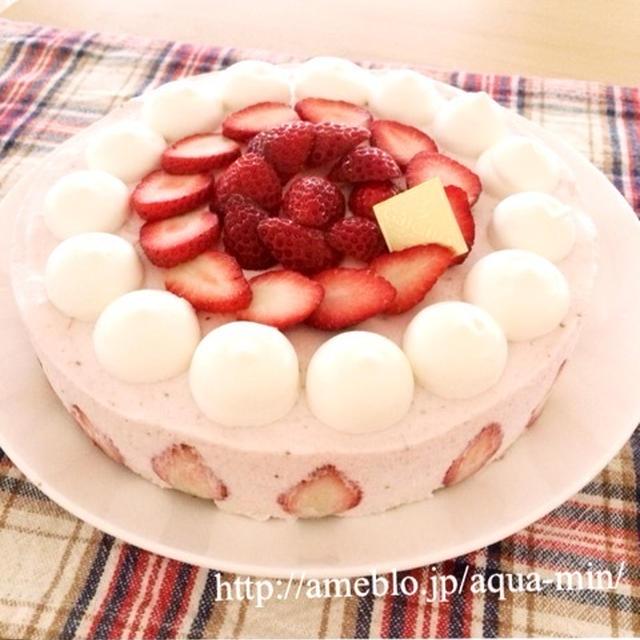 ふわふわいちごのムースケーキ