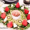 いちご&カマンベール☆リースサラダ