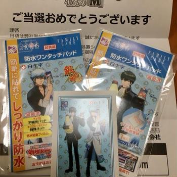 図書カード〜★