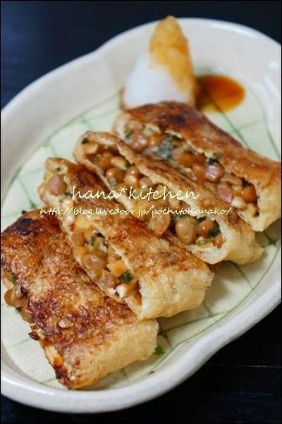 【簡単おつまみレシピ】納豆とカシューナッツのキツネ焼き。