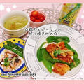 鶏肉とピーマンの照り焼き炒め*無印良品 フリーズドライタイプのスープ