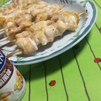 GABAN燻製風味塩コショー焼き鳥 (キッチン ラボ)