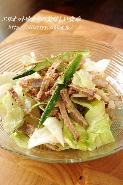 焼き豚とオクラの塩麹和えレタスサラダ