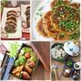 九条ねぎたっぷりつくね大葉包みバーグ|1番人気のつくねの照り焼きレシピ