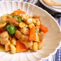 食感の五重奏!食べるごとに楽しい「鶏肉のカシューナッツ炒め」