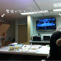 レシピブログ キッチンイベントでいっちゃんさんに会ってきました。