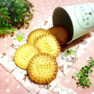 レンジ復活〜!!おやつにクッキー焼きました♪