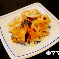 「サンマの秋色南蛮漬け」♪ Fried Saury Marinated in Vinegar