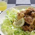 <黒胡椒香る鶏の唐揚げ、生搾りレモンソースがけ>
