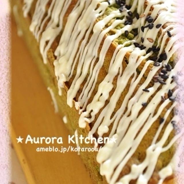 もちろん混ぜるだけ!!よもぎとホワイトチョコのしっとり♪米粉パウンドケーキ