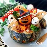 キャラご飯☆丸ごと南瓜のハロウィンデコグラタン :D