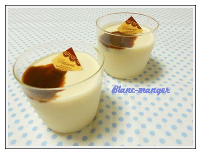 豆乳ブラン・マンジェ~濃厚キャラメルクリーム