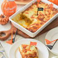 【アメリカ料理】かぼちゃと挽肉のモッツァレラチーズグラタン♡今年はブルームーン・ハロウィン♪