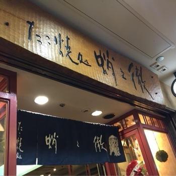 大阪3軒ハシゴ飲みのススメ
