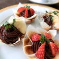 バレンタインに簡単生チョコタルト