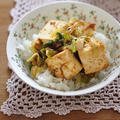 焼き豆腐とネギの生姜焼き(丼)