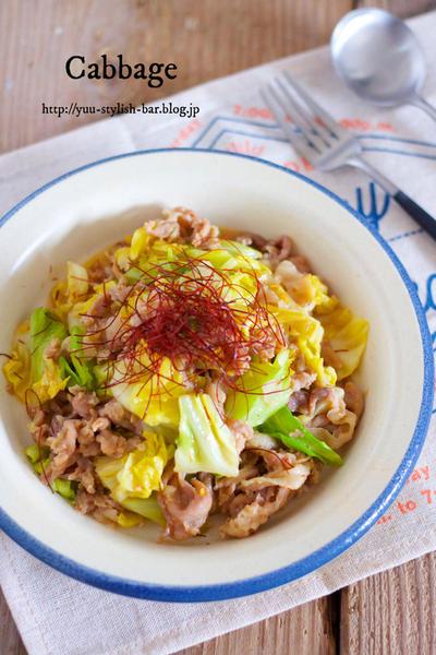 【レシピブログ連載】彼のご飯がすすむ♡お肉柔らか♡『春キャベツと豚コマの甘辛味噌炒め』