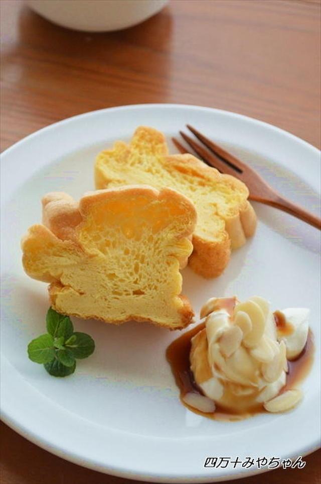 「卵だけケーキ」基本のレシピ