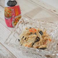 【レシピ】ガパオ風味の☆春雨サラダ