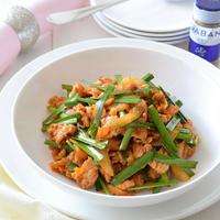 【スパイス】豚肉と生ニラのクミンポークケチャップ♡生のニラをバクバク食べれる!青菜嫌い克服レシピ
