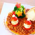 【クリスマス料理】サンタが街にやってくるワンプレートの作り方 by 和田 良美さん