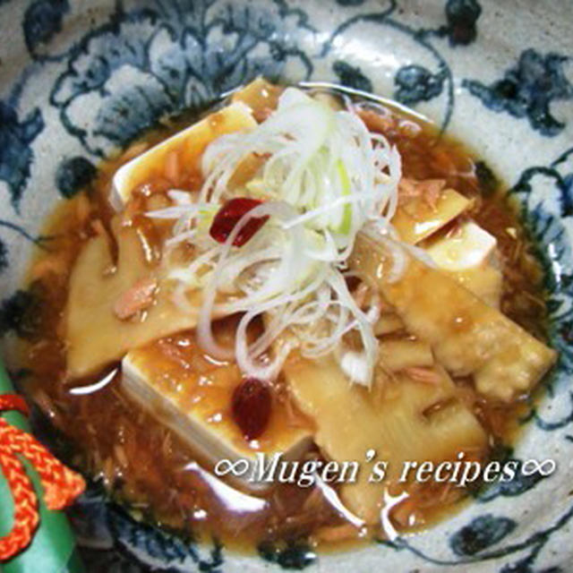 筍と豆腐の簡単ヘルシーツナソース☆彡