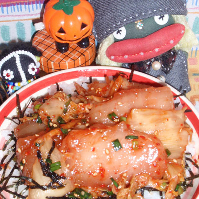 まぐろキムチ丼&里芋のコーンスープ煮(お家カフェ)