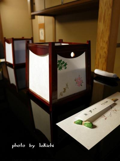 「懐石 瓢樹」で花遊膳のおひるごはん♪