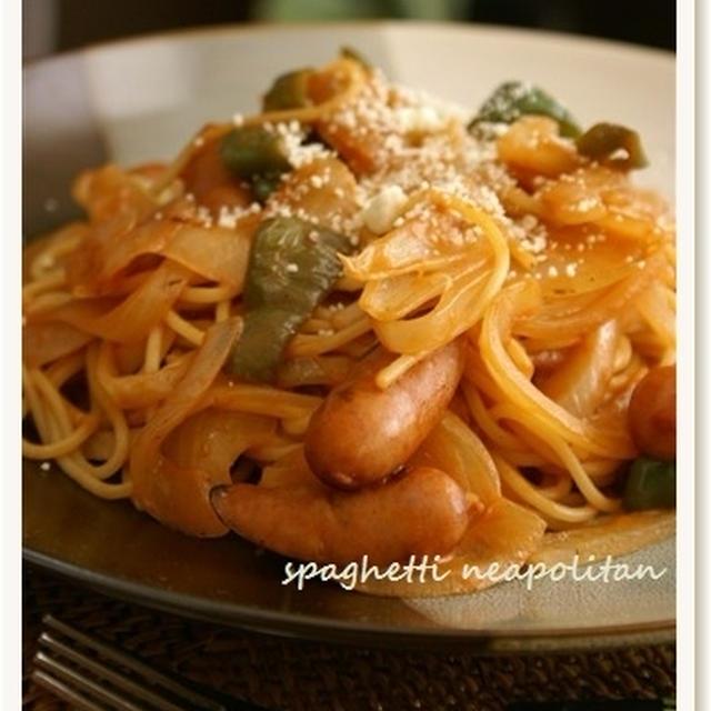 スパゲッティ ナポリタン