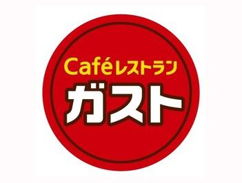 「ガストカレー部」~4種のこだわりカレー食べ比べ!~