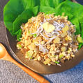 がっつり満足感。沢庵シラスバター醤油の和風ネギ炒飯風(糖質5.0g)