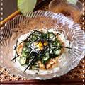 【麺つゆ✖️ごま油】ネバネバ巣ごもりそうめん