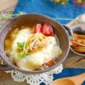 朝ごはんにもピッタリ!レンジでパッと作れる★トマトライスのチーズリゾット