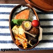 【お弁当】トースターで鮭弁当と、エッセイとレシピの連載のお知らせ