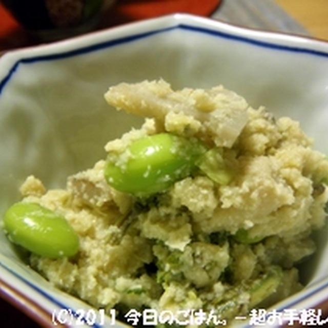 卯の花 こごみとおからの炊いたん 具はありもんをテキトーに(^_-)-☆