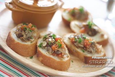 マッシュルーム&トマトソテー と食材ごとのタグで【レシピ一覧】