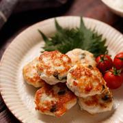 むね肉のしそチーズ丸め焼き【#作り置き #下味冷凍 #冷凍保存 #お弁当 #主菜】