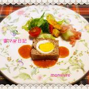 卵&オクラのミートローフ