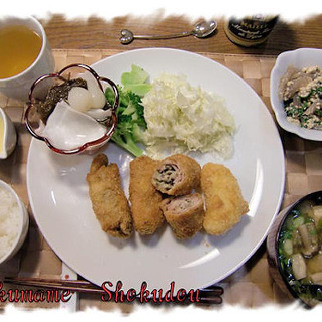 椎茸ロールフライ定食♪
