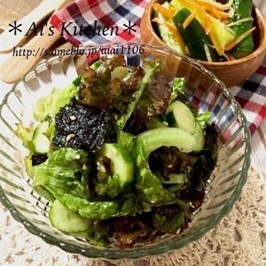 アレンジ自在!野菜をモリモリ食べられる「チョレギ」風サラダ