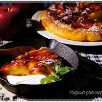 小岩井・醗酵バター入りマーガリンで絶品♪ キャラメル林檎のヨーグルトポムポム