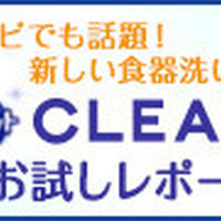 CLEAR泡スプレー♫