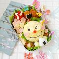 🌸コロ助のお花見弁当🌸キャラ弁
