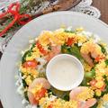 クリスマスにおすすめ!彩り鮮やか「簡単サラダレシピ」4つ♪(リースサラダ・カップサラダ・ジャーサラダなど)