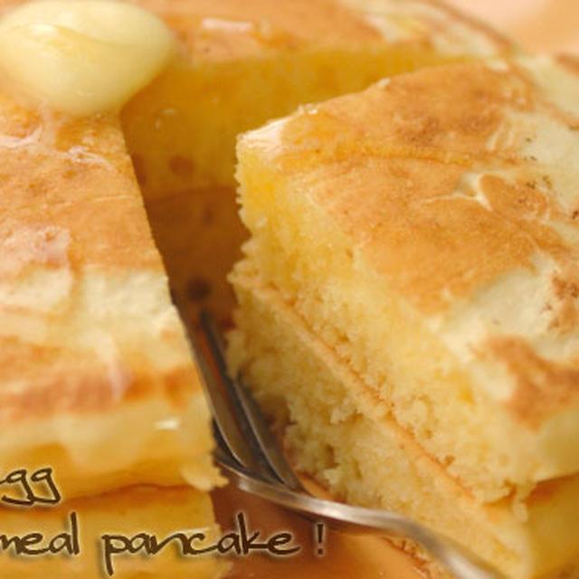 卵不使用。優しい黄色の、コーンミールパンケーキ。