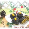黒ゴマたっぷりさつま芋のまんまる和菓子