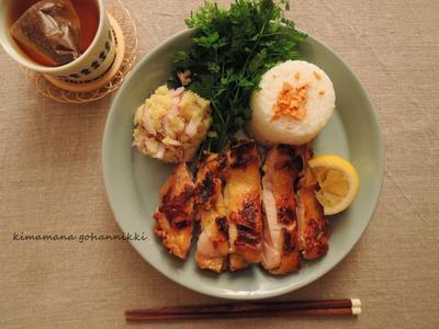タイ風鶏肉のレモングラス焼き。
