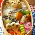 お魚ゲット!猫弁当-こくうま醤油おにぎり