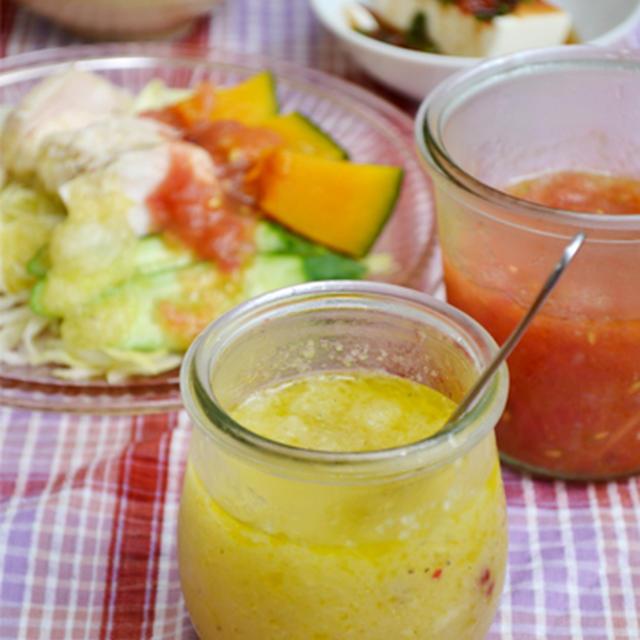 コンフィのオニオンドレッシング。でサラダ。W塩鶏ジュレ丼。の晩ご飯。
