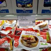 コストコ 韓国食材+ダイソン